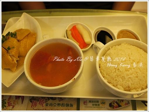 HK DAY1-28-翠華餐廳-4.jpg