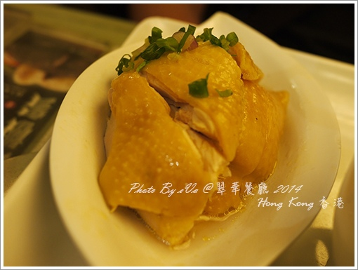 HK DAY1-29-翠華餐廳-5.jpg