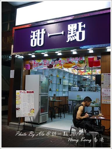 HK DAY1-40-甜一點-1.jpg