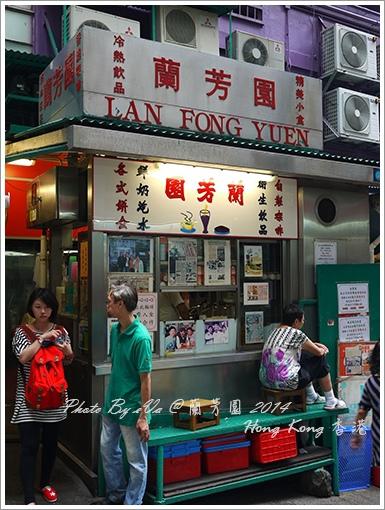 HK DAY2-02-蘭芳園-1.jpg