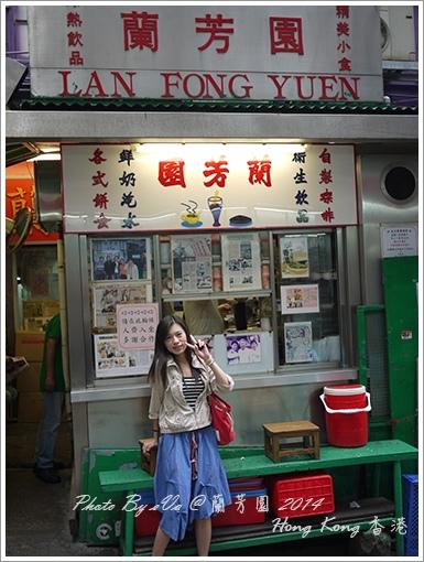 HK DAY2-09-蘭芳園-8.jpg