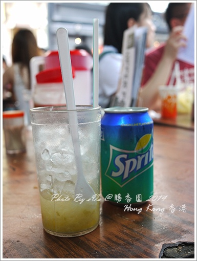 HK DAY2-19-勝香園-3.jpg