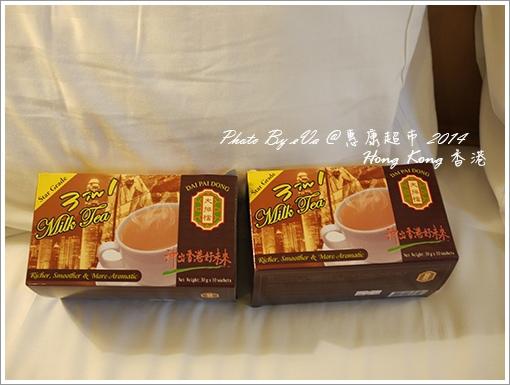 HK DAY2-16-惠康超市.jpg