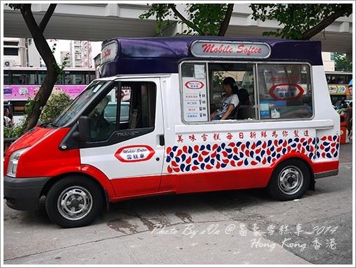 HK DAY2-24-富豪雪糕車-1.jpg