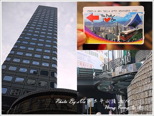 HK DAY2-31-太平山頂-1.jpg