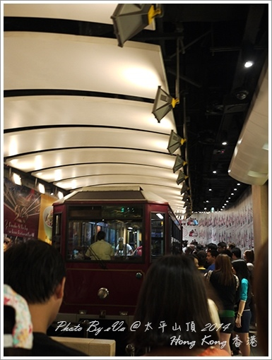 HK DAY2-33-太平山頂-3.jpg