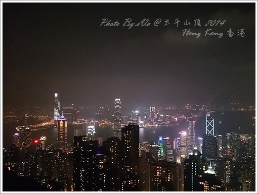 HK DAY2-38-太平山頂-8.jpg