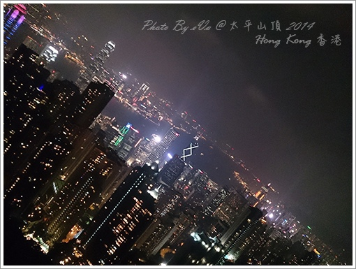 HK DAY2-40-太平山頂-10.jpg