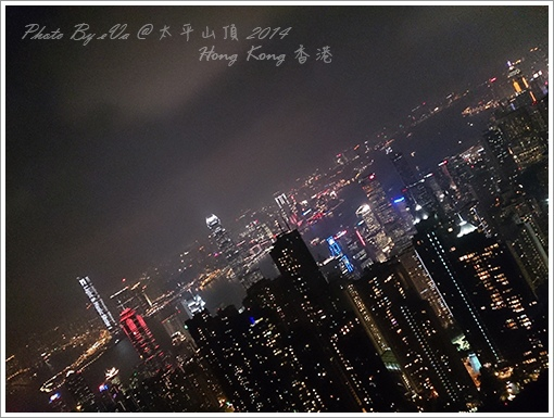 HK DAY2-41-太平山頂-11.jpg