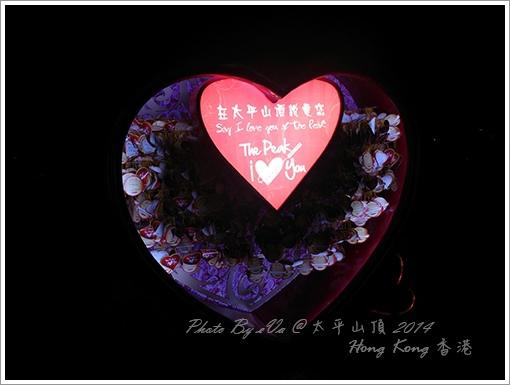 HK DAY2-42-太平山頂-12.jpg