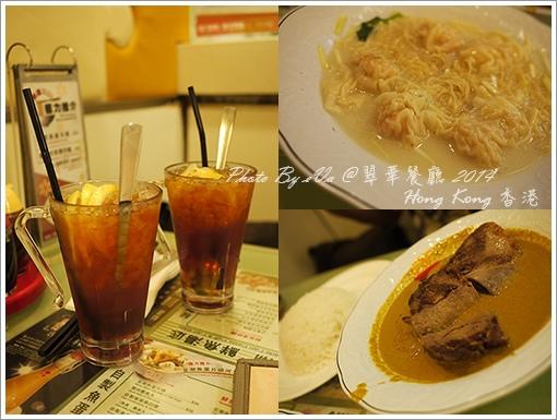 HK DAY2-45-翠華餐廳.jpg