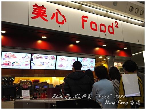 HK DAY3-93-美心Food-1.jpg