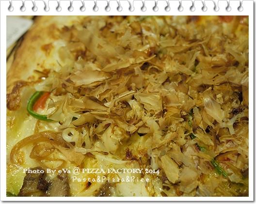 Pizza-28.jpg