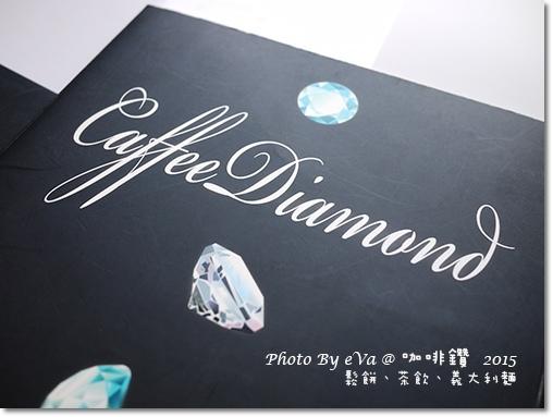 咖啡鑽-11.jpg