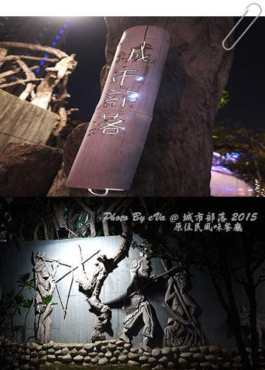 原住民-03.jpg