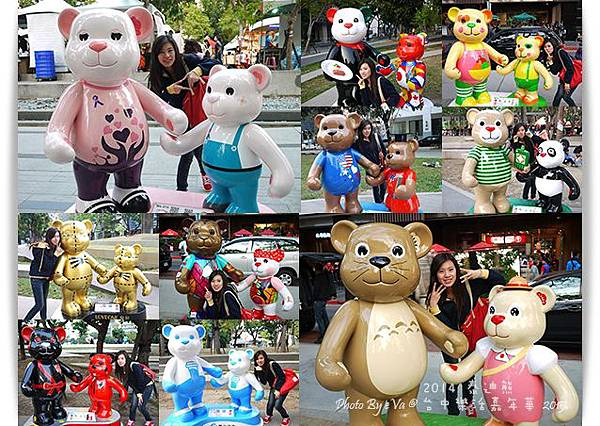 泰迪熊-000-01.jpg