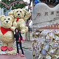泰迪熊-000-03.jpg