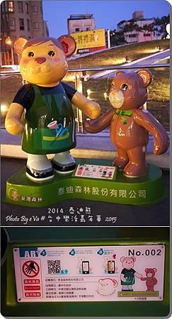 泰迪熊-002.jpg