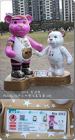 泰迪熊-003.jpg