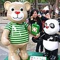 泰迪熊-012-02.jpg