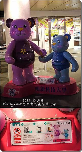 泰迪熊-013.jpg