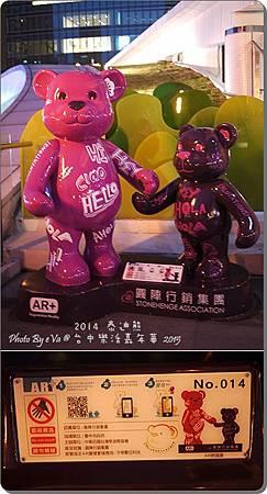 泰迪熊-014.jpg