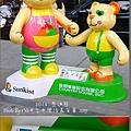 泰迪熊-015.jpg