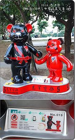 泰迪熊-019.jpg