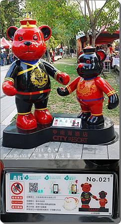 泰迪熊-021.jpg