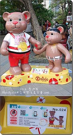 泰迪熊-024.jpg