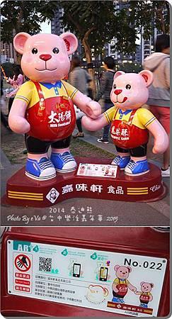 泰迪熊-022.jpg