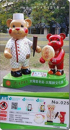 泰迪熊-025.jpg