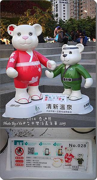 泰迪熊-028.jpg