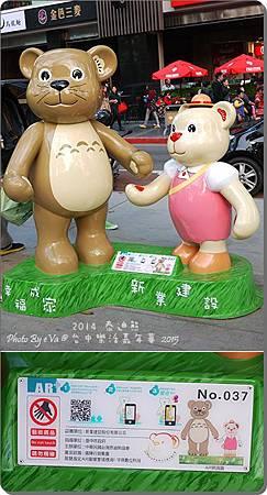泰迪熊-037.jpg