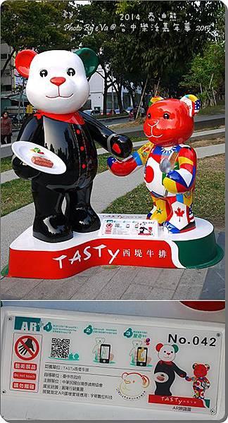 泰迪熊-042.jpg
