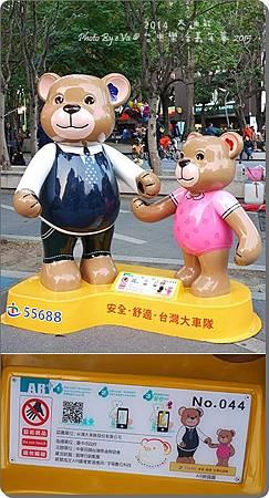 泰迪熊-044.jpg