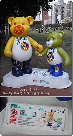 泰迪熊-043.jpg