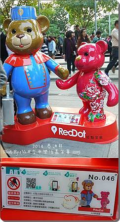 泰迪熊-046.jpg