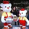 泰迪熊-050-01.jpg