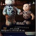 泰迪熊-056.jpg