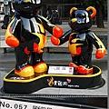 泰迪熊-057.jpg