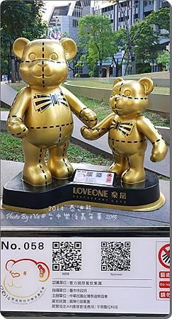 泰迪熊-058.jpg