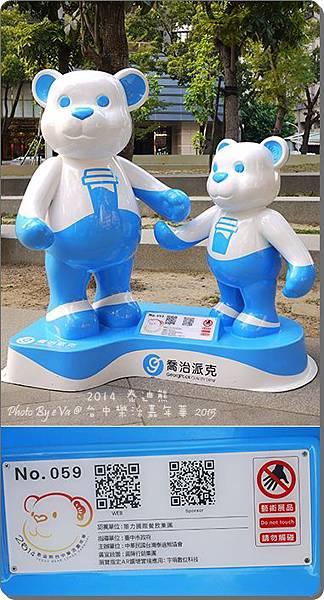 泰迪熊-059.jpg
