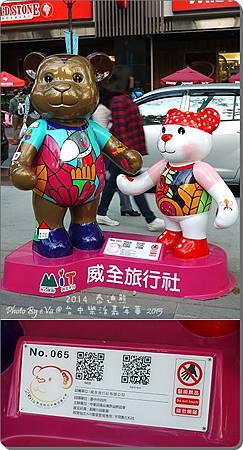 泰迪熊-065.jpg
