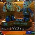 泰迪熊-066.jpg