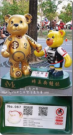 泰迪熊-067.jpg