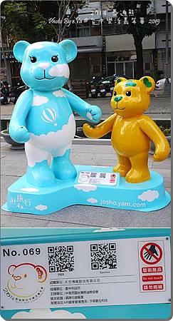 泰迪熊-069.jpg