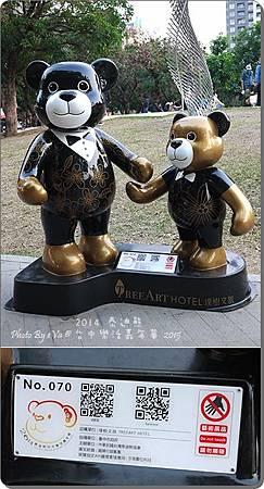 泰迪熊-070.jpg