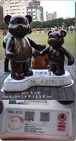 泰迪熊-072.jpg
