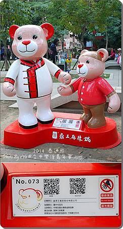 泰迪熊-073.jpg